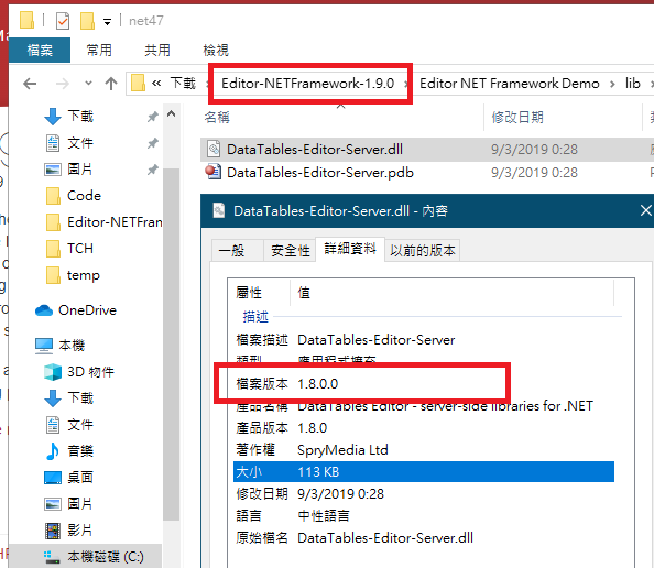Editor version clarification — DataTables forums